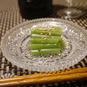 【石川食材】みずの浅漬け