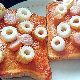 ちくわ&ウインナーのせケチャ味噌コンソメトースト★
