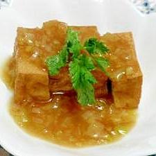 厚揚げのネギ生姜ソース