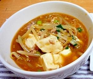 節約マーボー豆腐