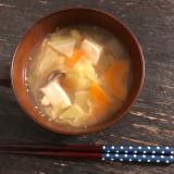 キャベツ大量消費!生姜入り味噌汁