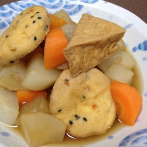 やさしい味わい☆がんもと大根の煮物