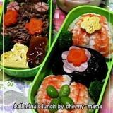 海老てまり寿司弁当