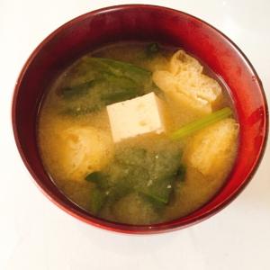 ほうれん草と油揚げ、豆腐の味噌汁