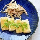 ☆減塩レシピ☆ 焼き豆腐のだしあんかけ