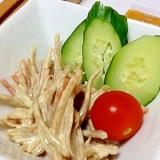 きんぴらごぼうサラダ