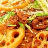 牛肉とれんこんの炒め物