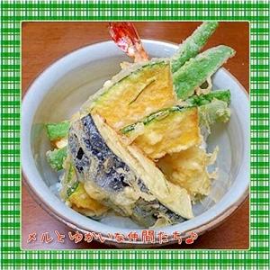 夏野菜!季節の天丼!