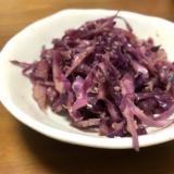 紫キャベツのマッルン風