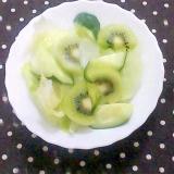 キウイのグリーンサラダ