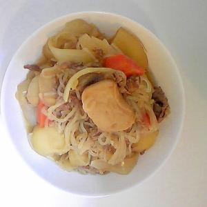 下茹で野菜で時短煮物