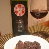 おうちでジビエ、鹿肉の赤ワイン煮