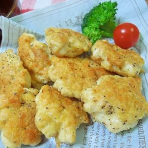 鶏むね肉で簡単!ブラックペッパーのチキンクリスプ