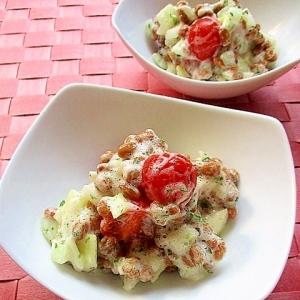 納豆と玉ねぎとトマトの和え物