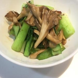 チンゲン菜と舞茸のオイスター炒め