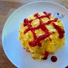 卵1個で オープンオムライス