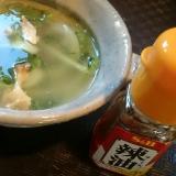 ケツブ貝と野菜の中華スープ