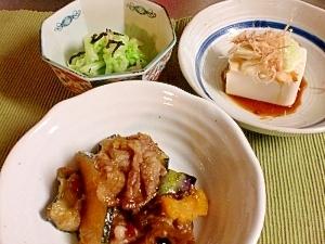 夏野菜と豚の和え物
