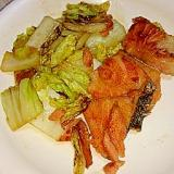 鮭と白菜のコンソメ炒め☆