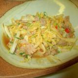 都城産豚肩ロース肉と白菜と人参と豆苗パプリカグリル