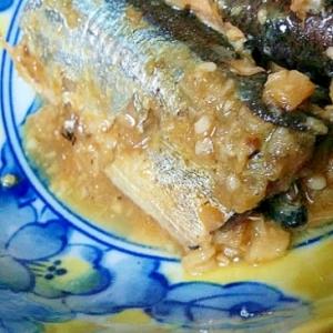 圧力鍋で骨まで柔らか!秋刀魚のニンニク味噌煮