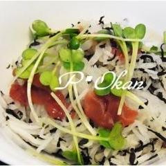 簡単に1品☆大根とヒジキの梅味サラダ