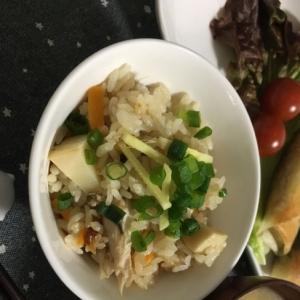 炊飯器で簡単!手羽元の炊き込みご飯
