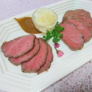 花見宴で食べたい~桜ローストビーフ