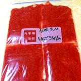 苺ジャムの冷凍保存