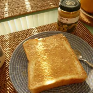 くるみバタートースト