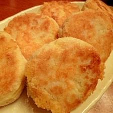 里芋とおからのチーズおやき