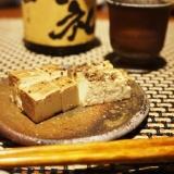 【鹿児島食材】豆腐の鰹酒盗燻製
