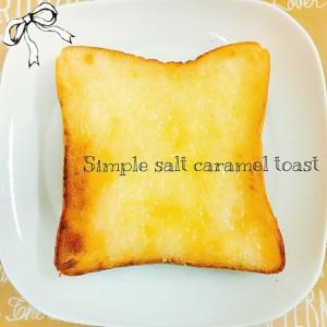 簡単☆塩キャラメルトースト☆