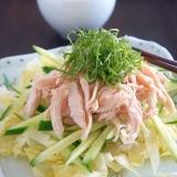 簡単♪塩麹鶏のうまうまサラダ