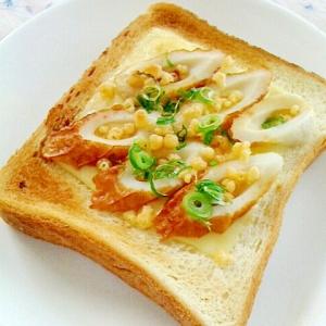 チーズちくわの和洋折衷トースト