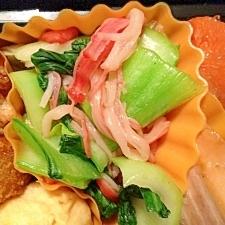 お弁当に☆ちんげん菜の中華炒め