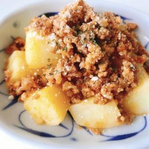 【夫婦のおつまみ】サルサミンチのポテト焼き