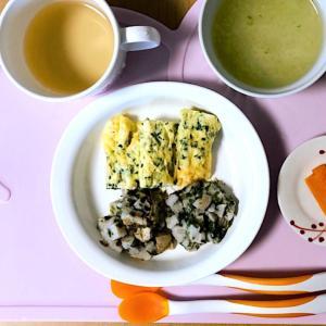 【離乳食後期・手づかみ食】ふわふわ♪♪野菜オムレツ