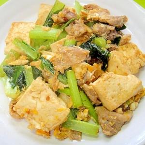 豆腐と小松菜のピリ辛卵炒め