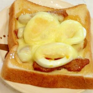 照り焼きチキンと卵のピザトースト