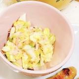 【糖質制限】kfc風ツナのコールスローサラダ
