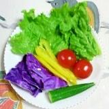 紫キャベツとオクラのサラダ~♡