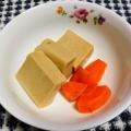 優しいお出汁がジュワ〜☆高野豆腐と人参の煮物