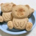 【グルテンフリー 】米粉ときな粉のプチマフィン