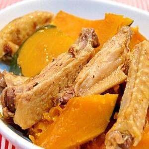 鶏手羽先とかぼちゃの煮物