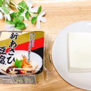 高野豆腐をプルンと美味しく戻す方法✧˖°