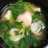 里芋とゆり根の味噌汁