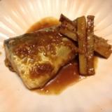 鯖とごぼうの味噌煮 生姜風味