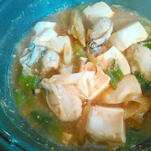 牡蠣ネギ豆腐鍋