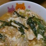 我が家のチゲスープ